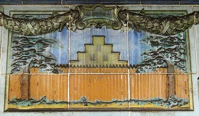 Depiction of the wall of New Amsterdam on a tile in the Wall Street subway station